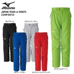 19-20 MIZUNO(ミズノ)【早期予約/スキーパンツ】 JAPAN TEAM Jr.PANTS(ジャパンチームジュニアパンツ)Z2MF9910【スキーパンツ/ジュニア】 linkfast