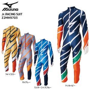 19-20 MIZUNO(ミズノ)【早期予約/レースウェア】 Jr.RACING SUIT(ジュニアレーシングスーツ)Z2MH9703【レースワンピース】 linkfast
