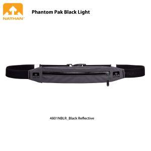 NATHAN (ネイサン) 【ランニングエッセンシャル/限定】 Phantom Pak Black Light (ファントムパック バックライト)4801 linkfast