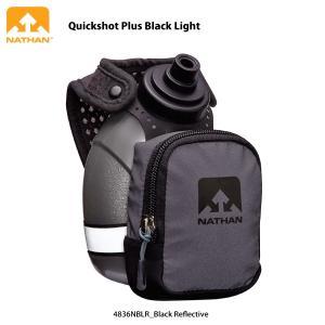 NATHAN (ネイサン) 【ランニングエッセンシャル/限定】 Quickshot Plus Black Light(クイックショット プラス ブラックライト) 4836|linkfast