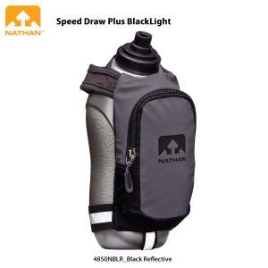 NATHAN (ネイサン) 【ランニングエッセンシャル/限定】 Speed Draw Plus BlackLight(スピードドロウ プラス ブラックライト) 4850|linkfast