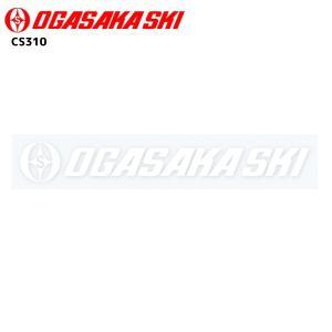 19-20 OGASAKA(オガサカ)【ステッカー/限定品】 Sticker CS310WT(ステッカーCS310ホワイト)【カッティングステッカー】|linkfast