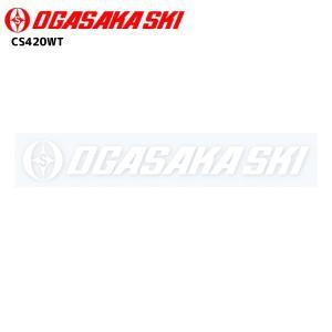 19-20 OGASAKA(オガサカ)【ステッカー/限定品】 Sticker CS420WT(ステッカーCS420ホワイト)【カッティングステッカー】|linkfast