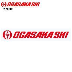 19-20 OGASAKA(オガサカ)【ステッカー/限定品】 Sticker CS700RD(ステッカーCS700レッド)【カッティングステッカー】|linkfast