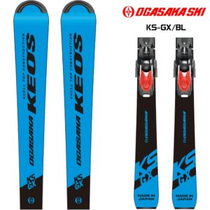 19-20 OGASAKA(オガサカ)【早期予約/金具付き】 KS-GX/BL + PRD11GW(ケオッズGXブルー + チロリア PRD11GW付)【スキー板/取付料無料】|linkfast