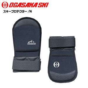 19-20 OGASAKA(オガサカ)【予約商品/数量限定】 スキープロテクター【スキー保護商品】|linkfast