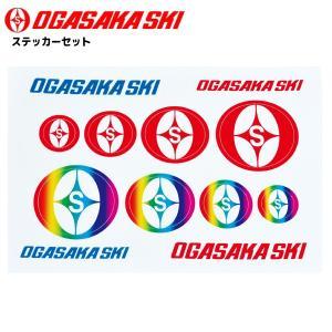 19-20 OGASAKA(オガサカ)【ステッカー/限定品】 Sticker SET(ステッカーセット)【ステッカー】|linkfast