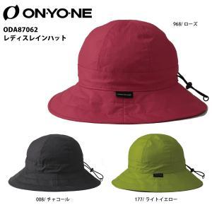 ONYONE(オンヨネ)【在庫処分/レインハット/帽子】 レディスレインハット ODA87062|linkfast