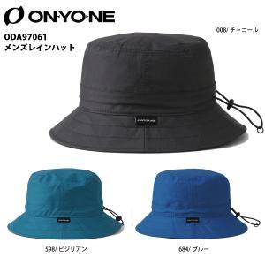 ONYONE(オンヨネ)【在庫処分/レインハット/帽子】 メンズレインハット ODA97061|linkfast