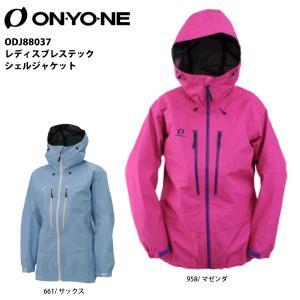 ONYONE(オンヨネ)【在庫処分/レインウェア】レディスブレステックシェルジャケット ODJ88037 linkfast