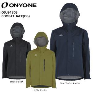 ONYONE(オンヨネ)【2019/限定レインジャケット】COMBAT JACK(OG)(コンバットジャック)ODJ91808【レインジャケット】 linkfast