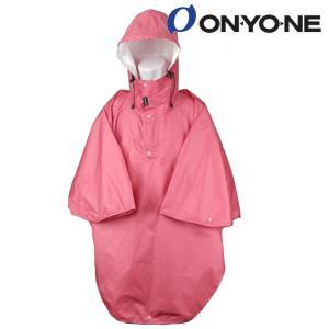 ONYONE(オンヨネ)【雨対策商品/ハイク/収納袋付】ショートレインポンチョ ODJ94002 -962/ピンク- linkfast