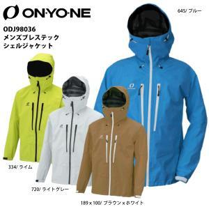 ONYONE(オンヨネ)【在庫処分/レインジャケット】メンズブレステックシェルジャケット ODJ98036【レインジャケット】 linkfast
