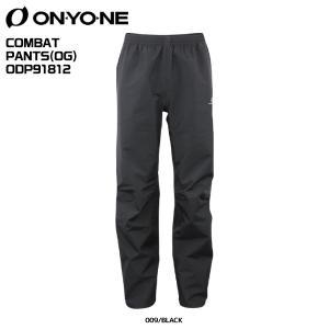 ONYONE(オンヨネ)【2019/数量限定レインパンツ】COMBAT PANTS(OG)(コンバットパンツ)ODP91812【レインパンツ】 linkfast