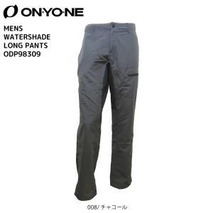 ONYONE(オンヨネ)【在庫処分/ストレッチパンツ】 メンズウォーターシェイドロングパンツ ODP98309【アウトドアパンツ】|linkfast