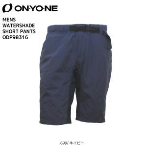 ONYONE(オンヨネ)【在庫処分/ストレッチパンツ】 メンズウォーターシェイドショートパンツ ODP98316|linkfast