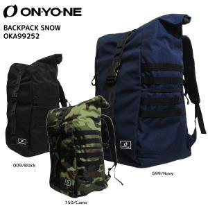 17-18 ONYONE(オンヨネ)【在庫処分/バックパック】 BACKPAC SNOW (バックパック スノー) OKA99252【スノーバックパック】|linkfast