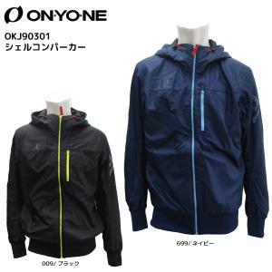 ONYONE(オンヨネ)【在庫処分品/トレーニングW】 シェルコンパーカー OKJ90301【ウィンドブレーカー】|linkfast