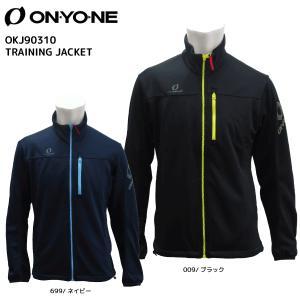 ONYONE(オンヨネ)【在庫処分品/トレーニングW】 TRAINING JACKET(トレーニングジャケット)OKJ90310【ジャージジャケット】|linkfast