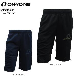 ONYONE(オンヨネ)【在庫処分品/トレーニングW】 ハーフパンツ OKP90982【ジャージハーフパンツ】|linkfast