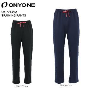 ONYONE(オンヨネ)【トレーニングウェア/限定品】 TRAINING PANTS(トレーニングパンツ)OKP91312【ジャージパンツ】|linkfast