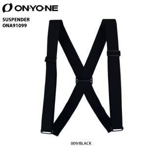 19-20 ONYONE(オンヨネ)【サスペンダ/数量限定】 SUSPENDER(サスペンダー)ONA91099【スキーパンツサスペンダー】|linkfast