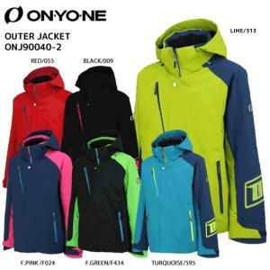 17-18 ONYONE(オンヨネ)【在庫処分/ジャケット】 OUTER JACKET(アウタージャケット)ONJ90040-2【スキーウェア】|linkfast