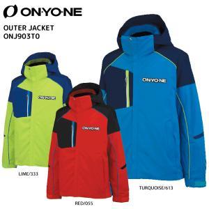 17-18 ONYONE(オンヨネ)【在庫処分/ジャケット】 OUTER JACKET(アウタージャケット)ONJ903T0【スキーウェア】|linkfast