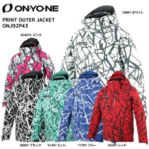 19-20 ONYONE(オンヨネ)【早期予約/ジャケット】 PRINT OUTER JACKET (プリントアウタージャケット)ONJ92P43【スキージャケット】|linkfast