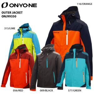 16-17 ONYONE(オンヨネ)【最終在庫処分/ウェア】 OUTER JACKET (アウタージャケット) ONJ99350|linkfast
