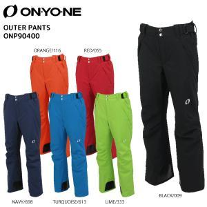 17-18 ONYONE(オンヨネ)【パンツ限定/予約商品】 OUTER PANTS (アウターパンツ) ONP90400|linkfast