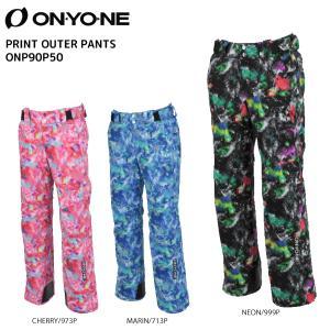 17-18 ONYONE(オンヨネ)【在庫処分/パンツ限定】 PRINT OUTER PANTS (プリント アウターパンツ) ONP90P50|linkfast