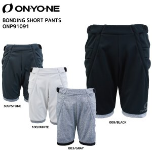 18-19 ONYONE(オンヨネ)【レーシング/数量限定】 BONDING SHORT PANTS(ボンディングショートパンツ)ONP91091【レーシングウェア】|linkfast