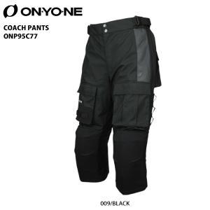18-19 ONYONE(オンヨネ)【レーシング/数量限定】 COACH PANTS(コーチパンツ)ONP95C77【サポートパンツ】|linkfast