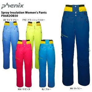 16-17 PHENIX(フェニックス)【最終処分/パンツ】 Spray Insulation Women's Pants(スプレーウーマンパンツ)PA682OB50【スキーパンツ/レディス】|linkfast