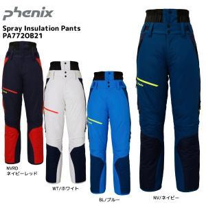 17-18 PHENIX(フェニックス)【パンツ/予約商品】 Spray Insulation Pants (スプレーインシュレーション パンツ) PA772OB21|linkfast