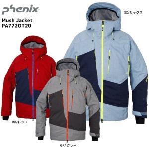 17-18 PHENIX(フェニックス)【在庫処分/ウェア】 Mush Jacket(マッシュ ジャケット)PA772OT20【スキーウェア】|linkfast