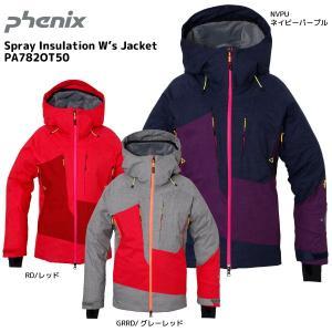 17-18 PHENIX(フェニックス)【ウェア/予約商品】 Spray Insulation Women's Jacket (スプレーインシュレーション ウィメンズジャケット) PA782OT50|linkfast