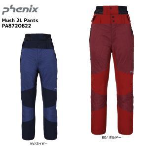 18-19 PHENIX(フェニックス)【在庫処分/パンツ】 Mush 2L Pants(マッシュ 2レイヤーパンツ)PA872OB22【スキーパンツ】|linkfast