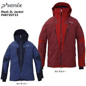 18-19 PHENIX(フェニックス)【在庫処分/ウェア】 Mush 2L Jacket(マッシュ 2レイヤージャケット)PA872OT22【スキージャケット】|linkfast