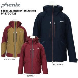 18-19 PHENIX(フェニックス)【在庫処分/ウェア】 Spray 2L Insulation Jacket(スプレー 2レイヤーInsジャケット)PA872OT23【スキージャケット】