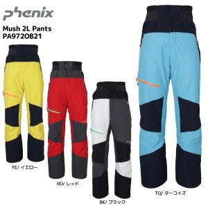 19-20 PHENIX(フェニックス)【パンツ/数量限定】 Mush 2L Pants(マッシュ 2レイヤーパンツ)PA972OB21【スキーパンツ】|linkfast