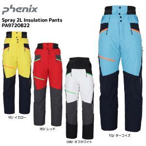 19-20 PHENIX(フェニックス)【パンツ/数量限定】 Spray 2L Insulation Pants(スプレー 2レイヤーインシュレーションパンツ)PA972OB22【スキーパンツ】|linkfast