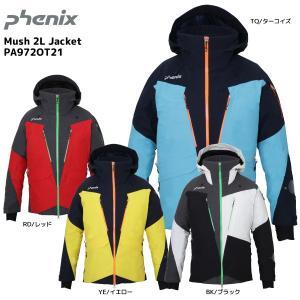 19-20 PHENIX(フェニックス)【ウェア/数量限定】 Mush 2L Jacket(マッシュ2レイヤージャケット)PA972OT21【スキージャケット】|linkfast
