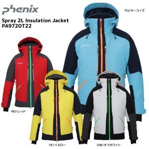 19-20 PHENIX(フェニックス)【ウェア/数量限定】 Spray 2L Insulation Jacket(スプレー2レイヤーINSジャケット)PA972OT22【スキージャケット】|linkfast