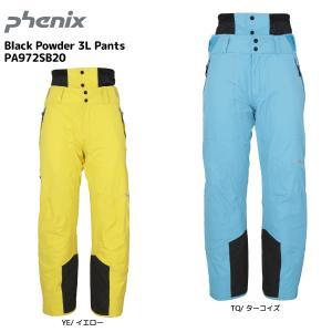 19-20 PHENIX(フェニックス)【パンツ/数量限定】 Black Powder 3L Pants(ブラックパウダー 3レイヤーパンツ)PA972SB20【スキーパンツ】|linkfast