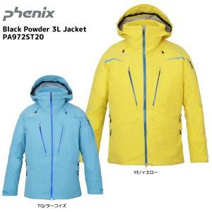 19-20 PHENIX(フェニックス)【ウェア/数量限定】 Black Powder 3L Jacket(ブラックパウダー3レイヤージャケット)PA972ST20【スキージャケット】|linkfast