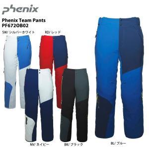 16-17 PHENIX(フェニックス)【最終処分/パンツ】 Phenix Team Pants (フェニックスチーム パンツ) PF672OB02|linkfast
