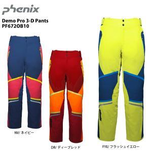 16-17 PHENIX(フェニックス)【最終処分/パンツ】 Demo Pro 3-D Pants (デモプロ3-D パンツ) PF672OB10|linkfast