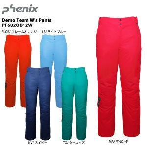 16-17 PHENIX(フェニックス)【最終処分/パンツ】 Demo Team W's Pants(デモチーム ウィメンズパンツ)PF682OB12W【スキーパンツ/レディス】|linkfast